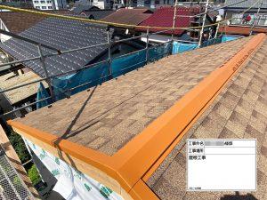 屋根シングルベスト